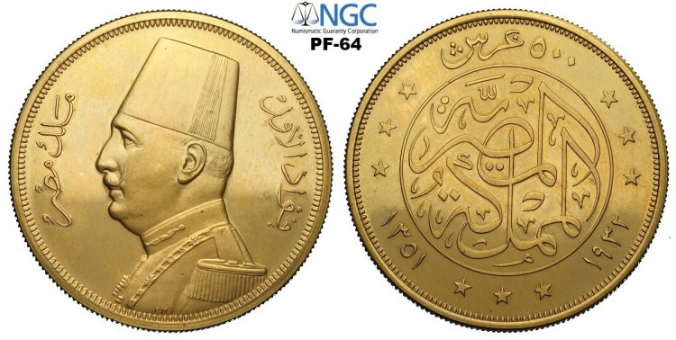 LOT 183) Egypt, Ahmed Fuad I, 500 ...