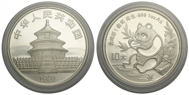 China, People's Republic, Silver ...